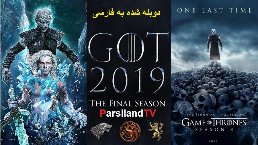 Game-of-Thrones-2019-Season-8-South-Africa-Preview-900x506
